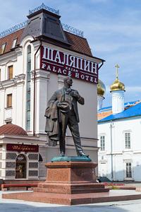 Kazan, Tatarstan, Russia